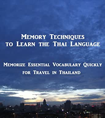 Think, asian memory techniques this phrase