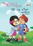 My Guru's Blessings, Book Two: Bilingual - English and Punjabi (Satkar Kids 2)