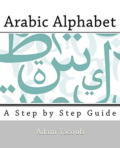Arabic Alphabet: A Step by Step Guide (English Edition)