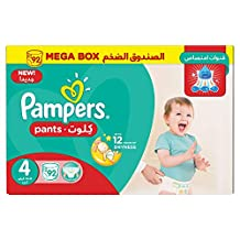 Pampers Pants Diapers, Size 4, Maxi,9-14 kg, Mega Box, 92 Count