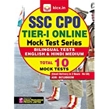 Kiran Prakashan SSC CPO Tier 1 Online Mock Test Series (Bilingual - English Medium and Hindi Medium) (Total 10 Test Series) (Email Delivery in 2 Hours - No CD)