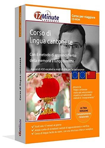 corso-di-cantonese-per-viaggiare-software-per-windows-linux-mac-os-x-imparare-il-cantonese-per-le-tu
