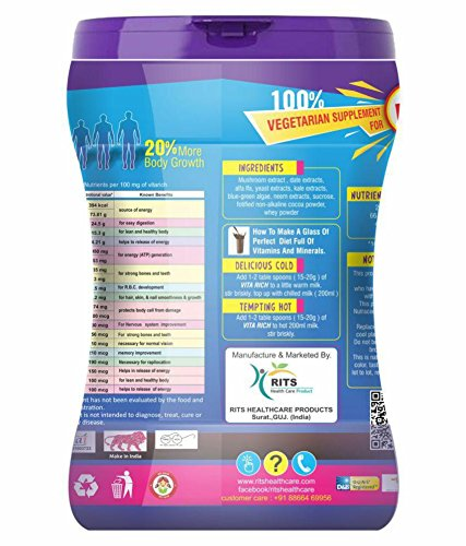 Pure vegetarian Vitamin B12 powder (chocolate)