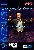 Beethoven & Respighi [Import USA]