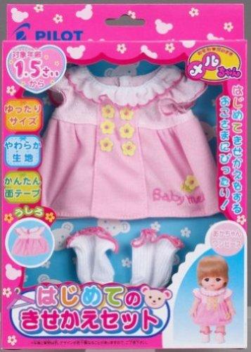 The one-piece baby set Kisekae first set Kisekae Mel Chan (japan (Kostüme Kinder Pilot)