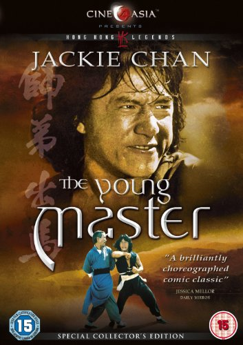 the-young-master-dvd