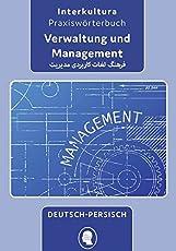Praxiswörterbuch für Verwaltung und Management: Deutsch-Persisch Dari / Persisch Dari-Deutsch (Praxiswörterbuch für die Arbeitswelt)