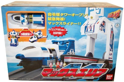 Power Rangers Go Go Five Dx Megazord Lightspeed Rescue Base
