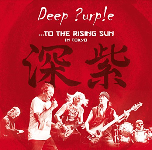 Deep Purple - To The Rising Sun In Tokyo (2 CD + 1 DVD)