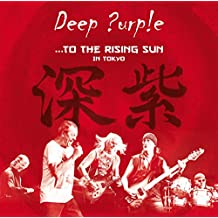 ...To the Rising Sun: In Tokyo