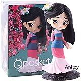 Yvonnezhang Q Posket Charaktere Mulan Puppe QPosket Figur PVC Sammlermodell Spielzeug, A mit...