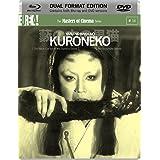 Kuroneko (1968) [Masters of Cinema] Dual Format
