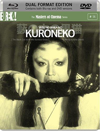 Kuroneko (1968) [Masters of Cinema] Dual Format (Blu-ray & DVD) [Edizione: Regno Unito]