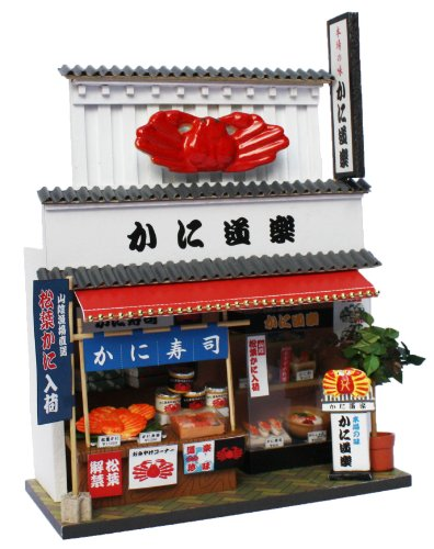 The debauchery in 8671 or Billy handmade doll house kit (japan import)