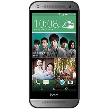 HTC One mini 2 16GB 4G Grey - smartphones (Single SIM, Android, NanoSIM, EDGE, GPRS, GSM, WCDMA, LTE)