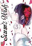 Scum's Wish 03