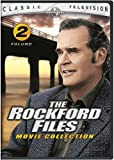 The Rockford Files: Movie Collection: Volume 2 [Import italien]