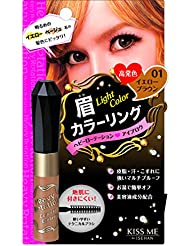 Sana Heavy Rotation Coloring Eyebrow Mascara 01 Yellow Brown 8g (japan import)