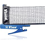 Vixen Star Hi-Quality and Innovative Retractable Table-Tennis Net with Adjustable Length and Push Clamps (Blue)