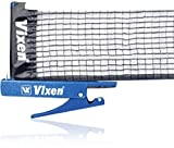#1: Vixen Star Hi-Quality and Innovative Retractable Table-Tennis Net with Adjustable Length and Push Clamps (Blue)