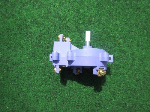 Zebco Rhino Fahrstufenschalter / Fahrtenregler für Rhino R-VX 34 - 44 - 54 - 80 ab Motorennummer 58397 neueste Ausführung