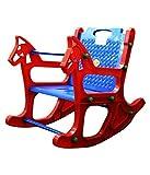 #5: Mummas love Rocking chair for Child/Babies