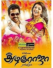 All in All Azhagu Raja - Tamil CD