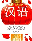 Telecharger Livres Le Chinois en Primaire Niveau 3 Special Ecriture Manuel de Revisions d ete (PDF,EPUB,MOBI) gratuits en Francaise