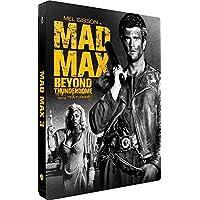 Mad Max au delà du dôme du tonnerre - Édition Limitée SteelBook - Blu-ray