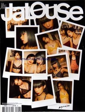 JALOUSE [No 126] du 01/12/2009 - YULIA ET U EN PRINCESSE TAM TAM / CHANEL - THE KOOPLES - SANDRO - PAMELA LOVE ET HOUSE OF WARIS