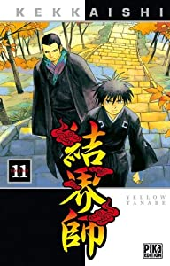 Kekkaishi Edition simple Tome 11