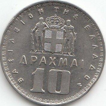 Griechenland KM-Nr. : 84 1959 sehr schön Nickel 1959 10 Drachmen Paul I. (Münzen für Sammler)