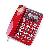 Telephone Telefon, Festnetztelefon Festnetz im Büro für Privatanwender Wendebildschirm Großvolumige Übertragung per Tastendruck Rufnummernanzeige (rot/weiß)