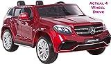 Mercedes 2-Sitzer Lizenzprodukt GLS 63AMG SUV die tatsächliche 4WD mit 4x Unabhängige leistungsstarken Motoren Jeep Elektrische Akku Ride On Car Rot Metallic
