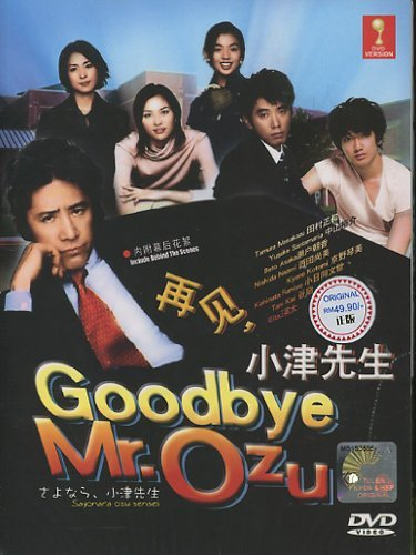 goodbye-mr-ozu-sayonara-ozu-sensei-japanese-tv-drama-with-english-sub