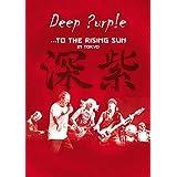 Deep Purple : ... To the Setting Sun... In Tokyo