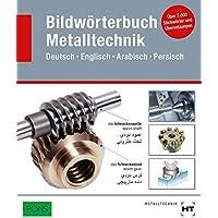 Bildwörterbuch Metalltechnik (Deutsch, Englisch, Arabisch, Persisch)