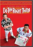 Do the Right Thing (20th Anniversary Edition) by Spike Lee