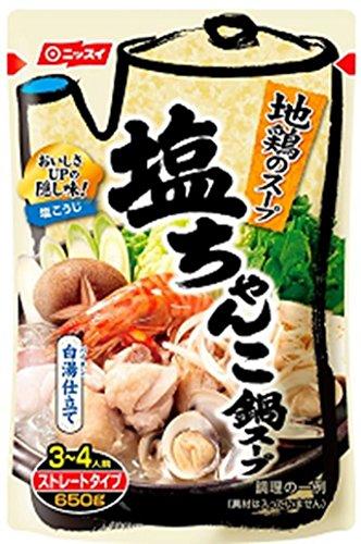ニッスイ 塩ちゃんこ鍋スープ 650g×2個