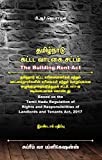 #4: The Building Rent Act in Tamil - Based on the Tamil Nadu Regulation of Rights and Responsibilities of Landlords and Tenants Act, 2017 (தமிழ்நாடு கட்டட வாடகை சட்டம்) - சட்டத் தமிழில் முதல் நூல் (Successful Second Edition)