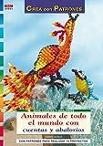 Serie Cuentas y Abalorios nº 51. ANIMALES DE TODO EL MUNDO CON CUENTAS Y ABALORIOS