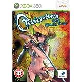 Onechanbara - Bikini Samurai Squad (Xbox 360) by D3 PUBLISHER