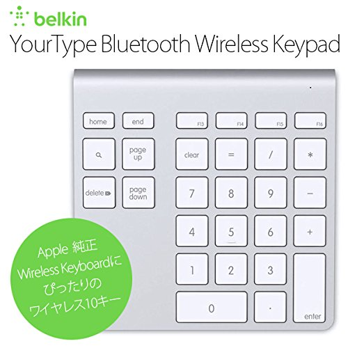 【国内正規品】ベルキン ワイヤレス10キー BELKIN YourType Bluetooth Wireless Keypad F8T068QEAPL