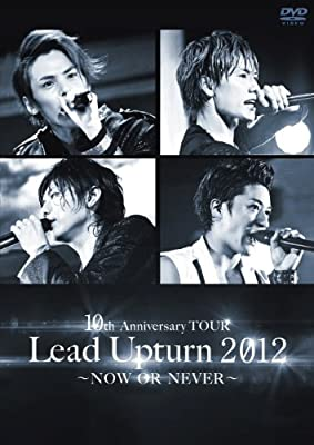 Lead Upturn 2012-Now Or Never [DVD-AUDIO]