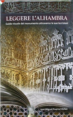 Leer la Alhambra