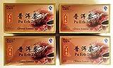 Pu-erh tè / PU ER / puerh Dieta Perdi Peso Tè Dimagrante 100 bustine di tè 2 mesi di fornitura