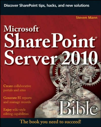 Server 2010 Bible (Bible (Wiley)) ()