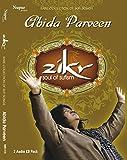 ZIKR - Sufi Songs (Abida Parveen)