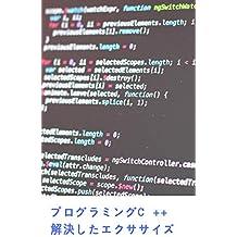 Amazon in: Japanese - C++ / C & C++: Books