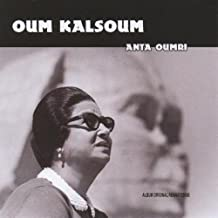cocktail oum kalthoum mp3 gratuit